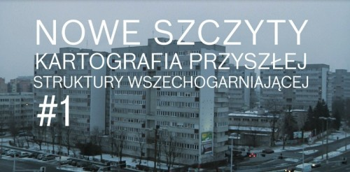 NEW FILM — OLGA LEWICKA. 'THE NEW SUMMITS'