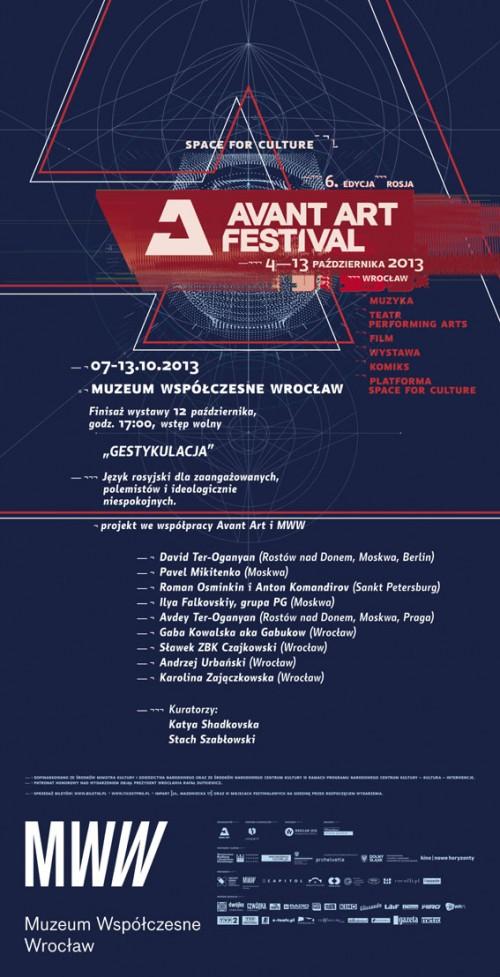 """""""Gestykulacja"""" — program 5 spotkań z niezwykłymi artystami z Rosji"""