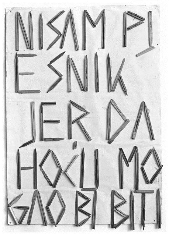 Vlado Martek, Nie jestem poetą, bo gdybym chciał mógłbym nim być, 1982. Kolekcja Darko Šimičić, Zagrzeb