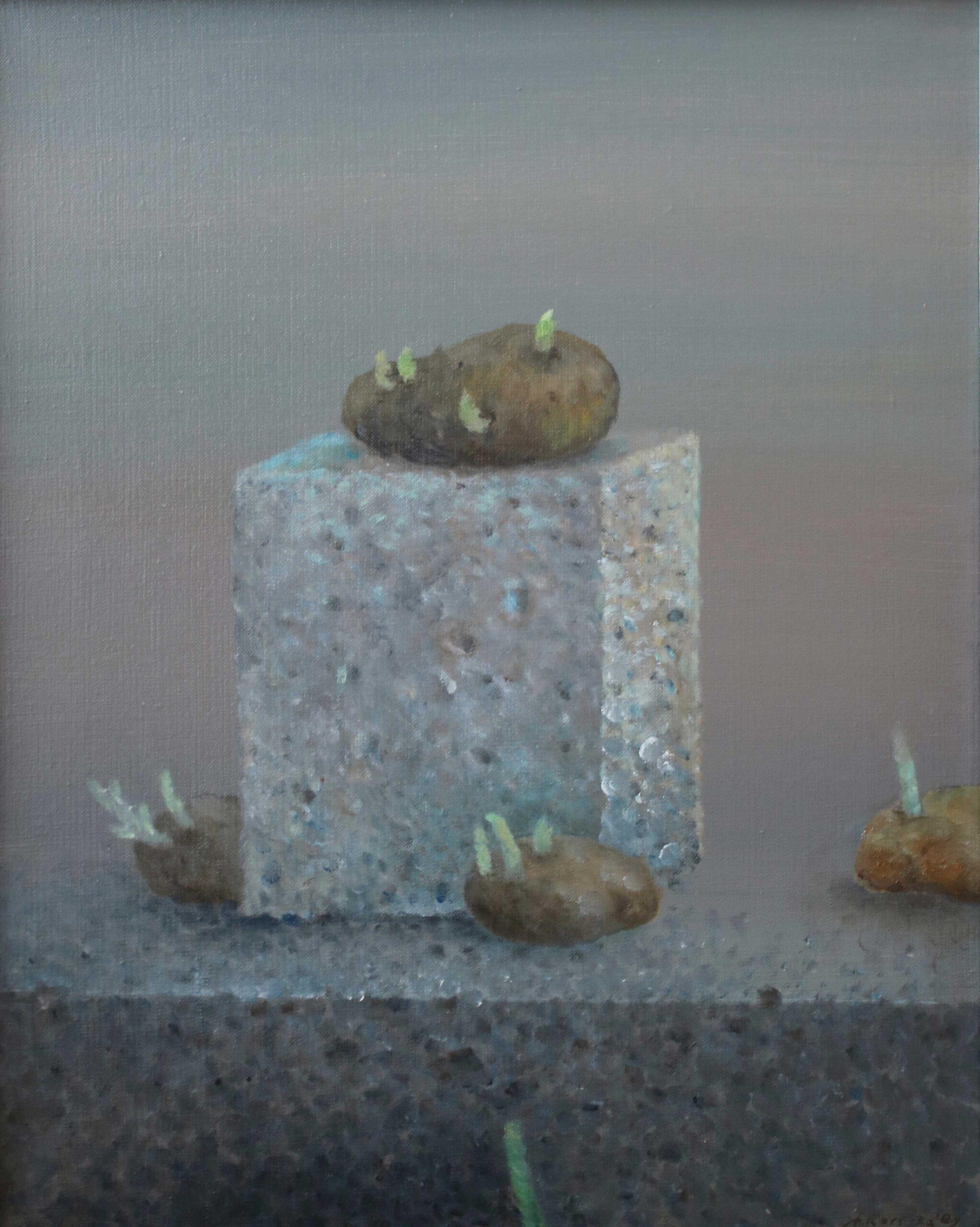 """Stanisław Kortyka, """"Nadzieja II"""", 1982; olej na płótnie; 50 × 40 cm"""